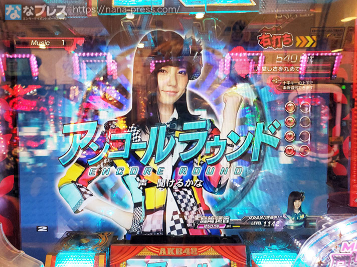 CRぱちんこAKB48 バラの儀式 アンコールラウンド