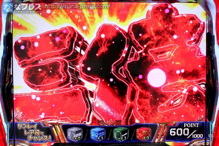シャア専用パチスロ 逆襲の赤い彗星 画像6