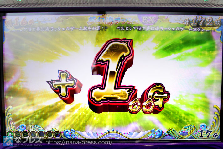 戦国コレクション4 夢幻海ラッシュ