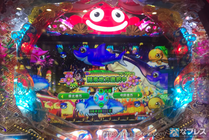 Pスーパー海物語 IN JAPAN2 盤面