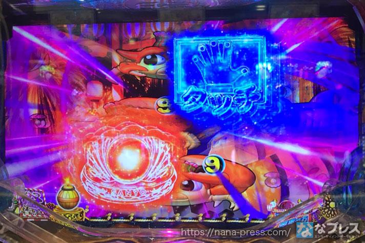Pスーパー海物語 IN JAPAN2 画像