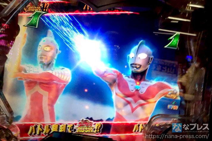 ぱちんこ ウルトラセブン2 Light Version 画面