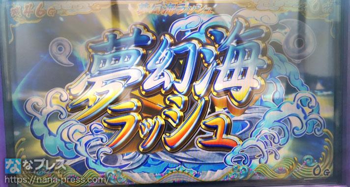 戦国コレクション4 直撃