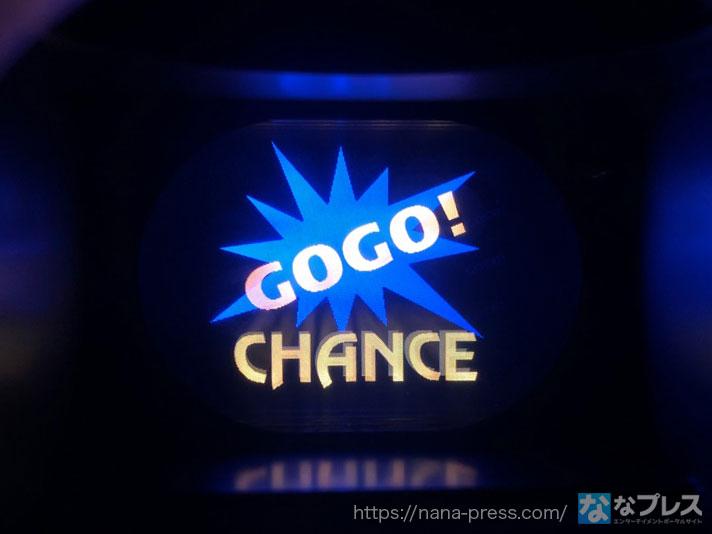 マイジャグラー3 gogoランプ写真