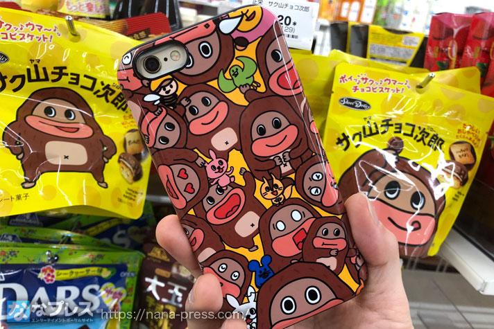 チョコ次郎のスマホケース