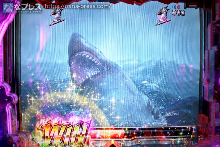 P JAWS3 SHARK PANIC~深淵~ WIN
