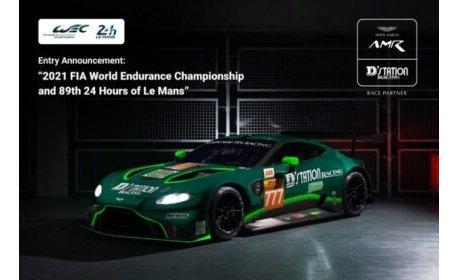 NEXUSのD'station Racingが「2021年FIA世界耐久選手権シリーズ」に参戦 eyecatch-image
