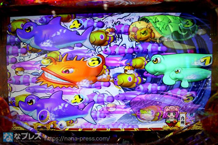 Pスーパー海物語IN JAPAN2金富士 魚群