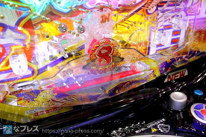 Pスーパー海物語IN JAPAN2金富士 ワイドアタッカー