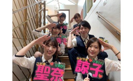 合田観光商事が札幌琴似のアイドルとのコラボ動画を撮影 eyecatch-image