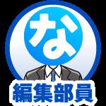 梅屋シン - 画像5