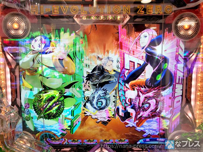 P交響詩篇エウレカセブン HI-EVOLUTION ZERO