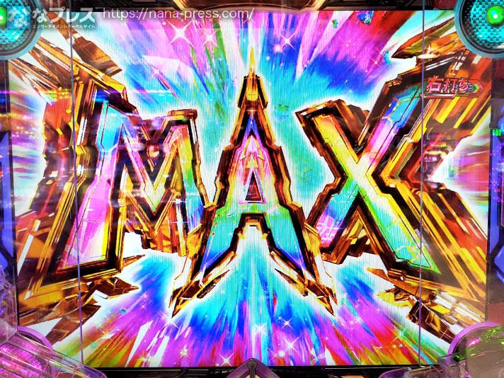 P交響詩篇エウレカセブン HI-EVOLUTION ZERO MAX