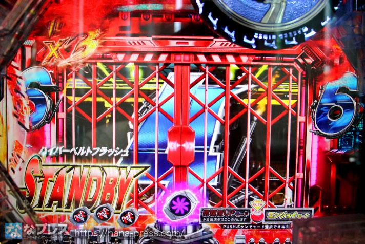 仮面ライダー轟音 赤シャッター