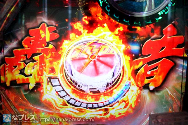 仮面ライダー轟音 GO-ONボタン