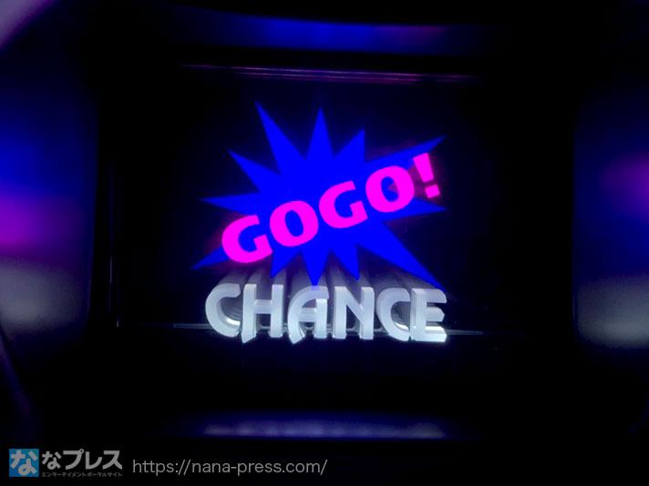 マイジャグラー4  GOGOランプ