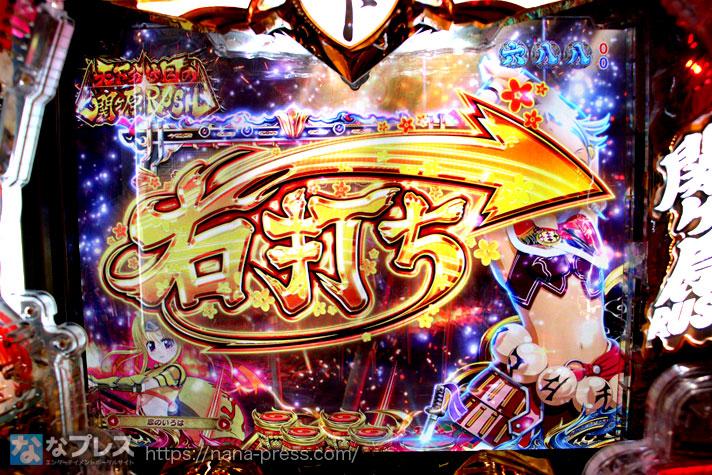 P戦国乙女6 暁の関ヶ原 遊タイム