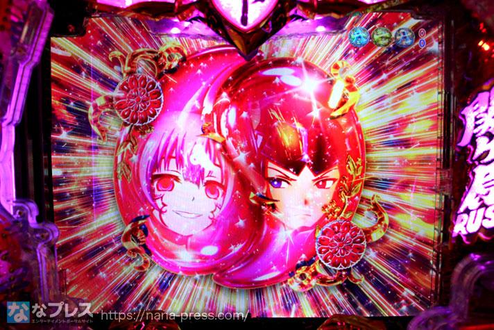 P戦国乙女6 暁の関ヶ原 カシンアタック 赤勾玉