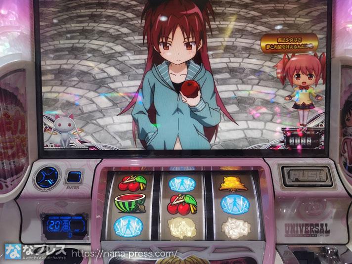 SLOT魔法少女まどか☆マギカ2 チェリーリプレイ