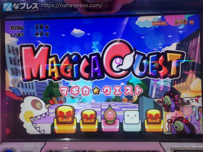 SLOT魔法少女まどか☆マギカ2 マギカクエスト
