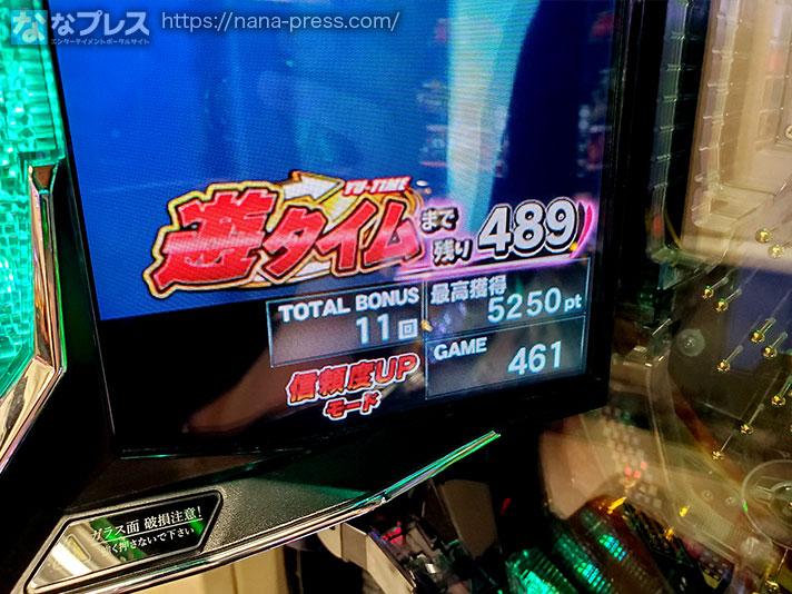 仮面ライダー 轟音 残り489G