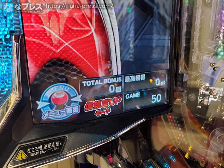 仮面ライダー 轟音 50回転