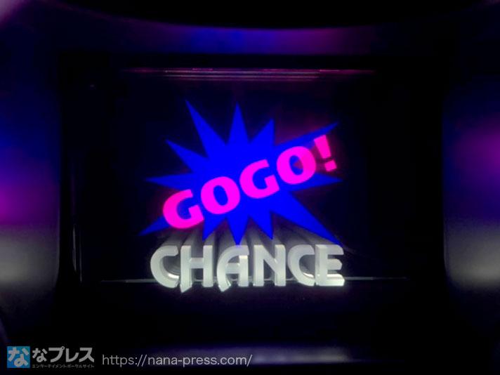 マイジャグラー4 GOGOランプペカリ