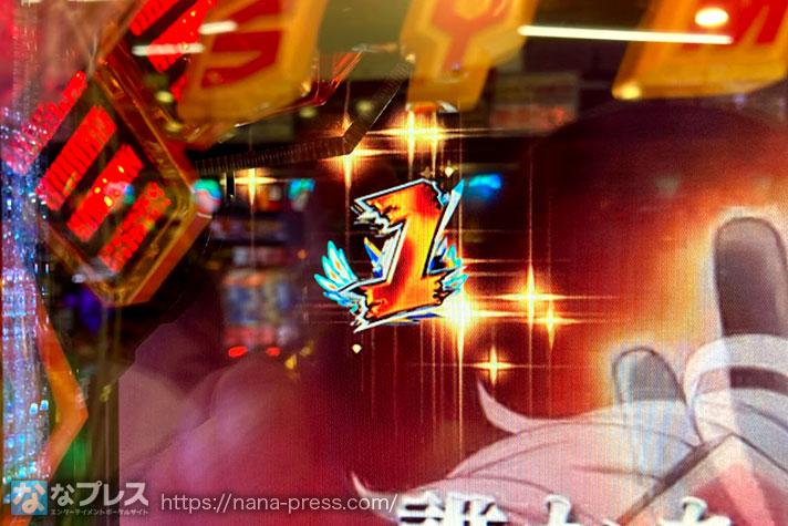 Pフィーバー戦姫絶唱シンフォギア2 ゴールド図柄 1