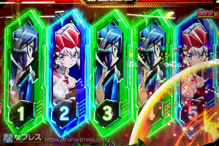 Pフィーバー戦姫絶唱シンフォギア2 最終決戦