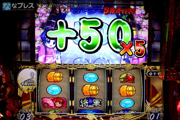 吉宗3 +50×5