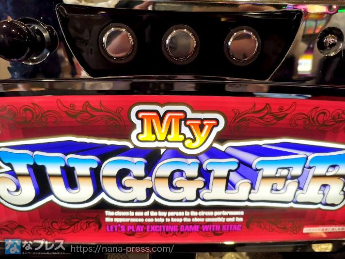 マイジャグラーⅣ 筐体