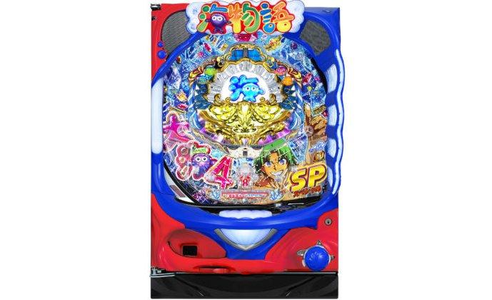 シリーズ初の「遊タイム」搭載、出玉はオール1,500発/P大海物語4スペシャル eyecatch-image
