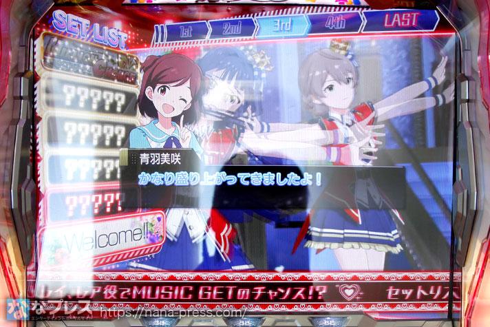パチスロ アイドルマスター ミリオンライブ! リプ、レア役でミュージックGETのチャンス!?