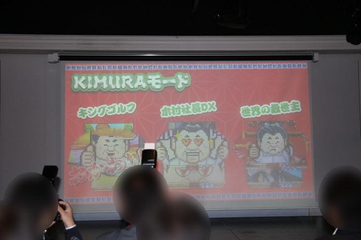 発表会レポート 画像4