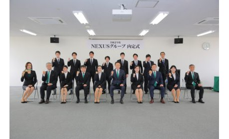 NEXUSが内定証授与式、46名の入社を予定 eyecatch-image