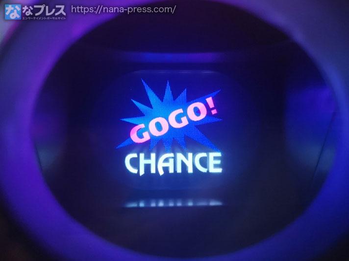 マイジャグラー3 GOGOランプ