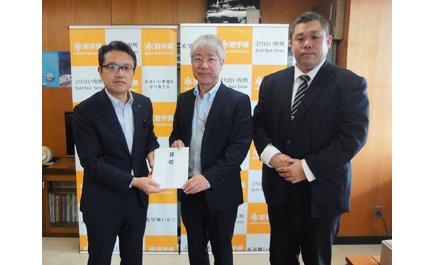 ダイナムが東日本大震災の復興支援で4,365万円を寄付 eyecatch-image