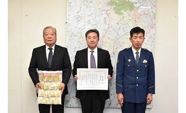 横浜遊技場組合が特殊詐欺等の防犯グッズを寄贈 eyecatch-image