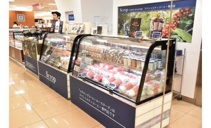 マルハンDのコーヒーショップが期間限定出店 eyecatch-image