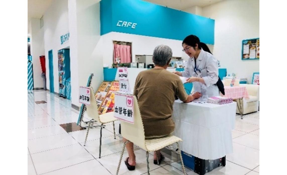 地域住民の健康増進を目的に、全店舗で健康チェックを実施~遊楽 eyecatch-image