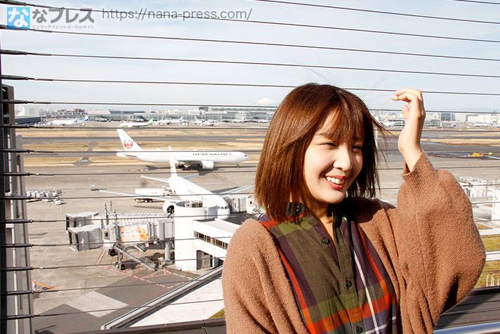 空港でのフェアリン写真