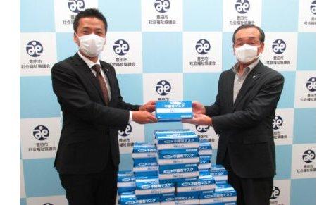 善都、豊田市社会福祉協議会にマスク1,000枚を寄贈 eyecatch-image