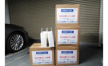 パチンコ《玉屋》、マスク1万枚を医療機関へ寄付 eyecatch-image