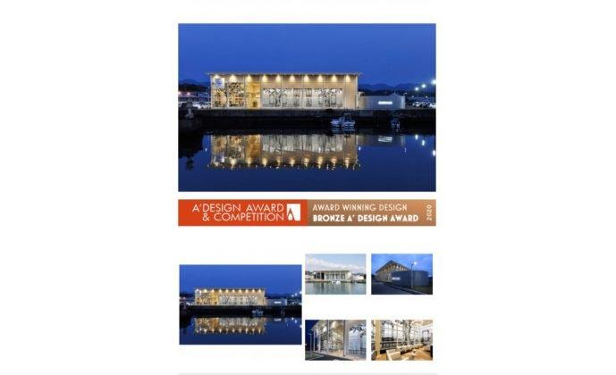 オオキ建築事務所、国際的デザインコンペ「A'DESIGN AWARD 2020」でBRONZE賞 eyecatch-image