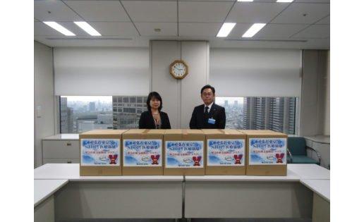 安田屋、医療機関にマスク3万1,000枚を寄付 eyecatch-image