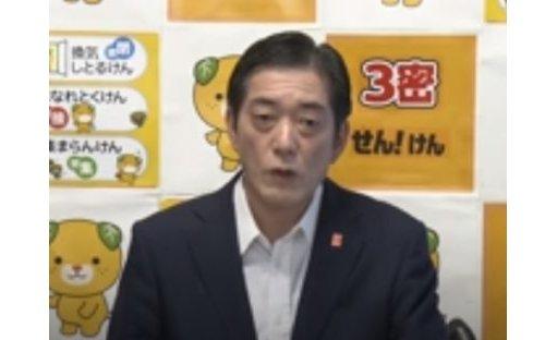愛媛県知事、パチンコ店に対し「法律で認められた業態。クラスター発生なく、協力金ゼロでも全店休業いただいた」 eyecatch-image