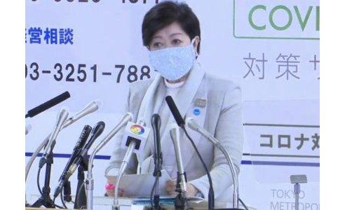 都遊協が「緊急事態宣言」解除後の方針を決定、執行部は総辞職へ eyecatch-image