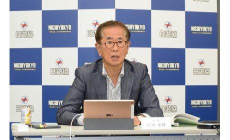 日遊協が定例理事会、役員3名の退任を承認 eyecatch-image