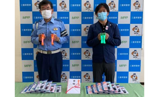 三重県遊協が三重県警察本部交通部に反射バンド1,000個を贈呈 eyecatch-image