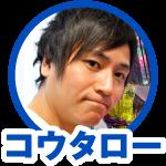 Sリング~恐襲ノ連鎖~ 画像5